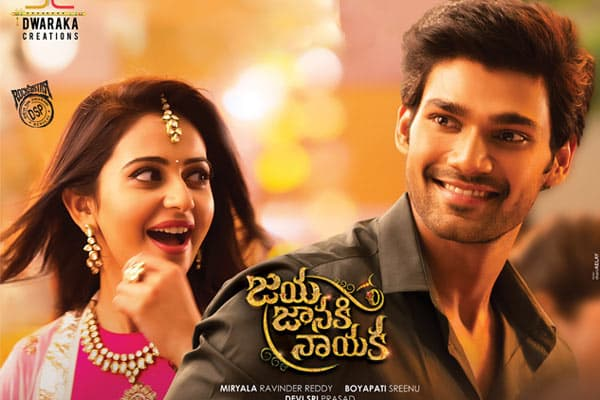 Telugu movies that are streaming on hd: Jaya JaanakiNayaka